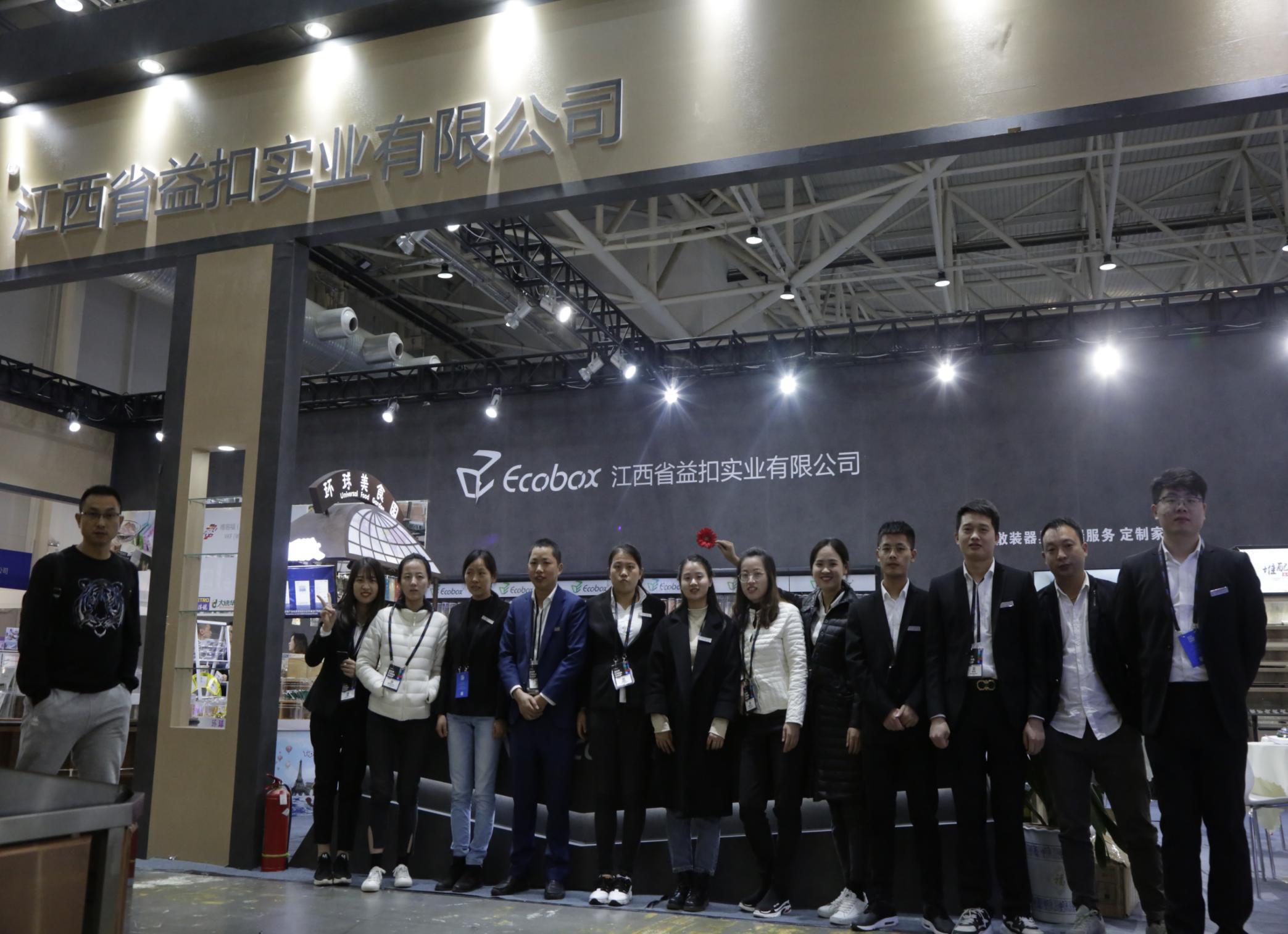 Ecobox in Qingdao Retail Exhibition (CHINASHOP 2019)